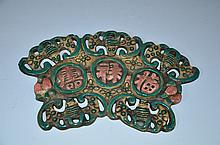Fine Chinese wall hanging decoration