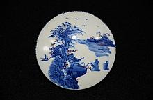 Late Qing or Republic Period, Chinese B&W;, underglaze red paper weight