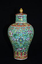 Fine Chinese famille rose vase with cover, marked
