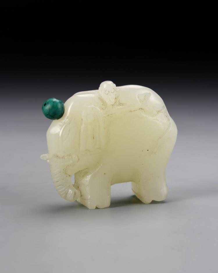 Chinese Jade Snuff Bottle