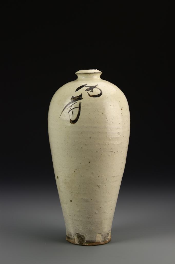 Chinese Cizhou Yao Meiping Vase