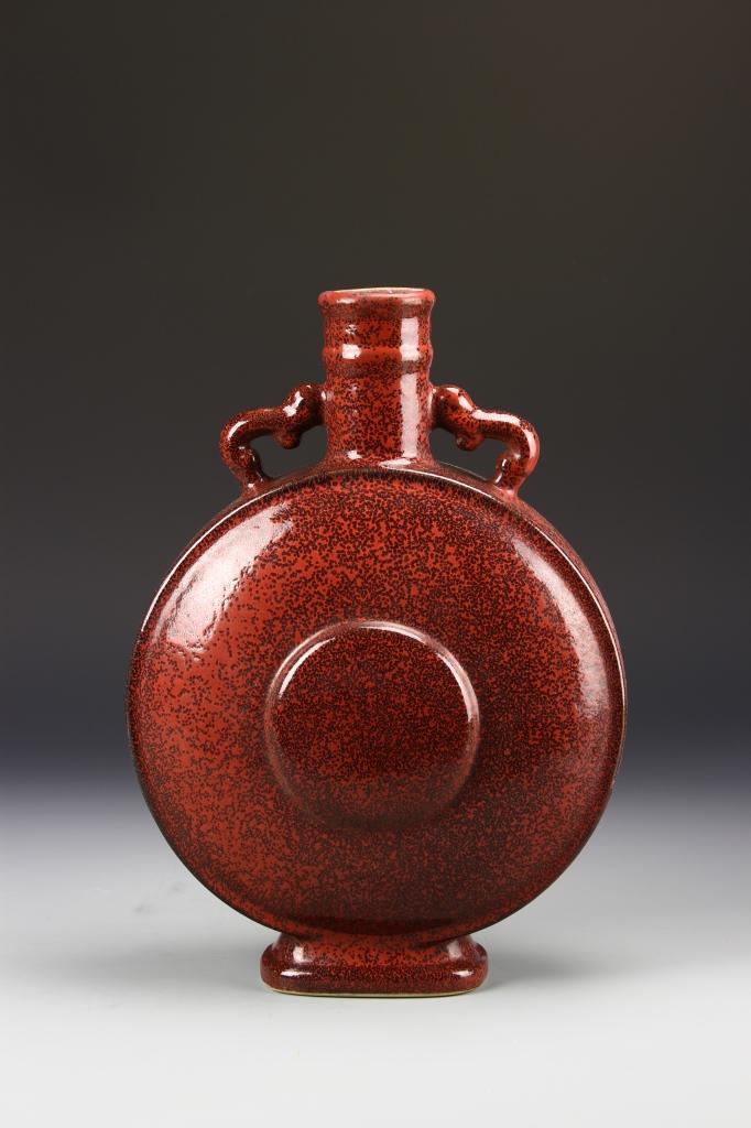 Chinese Oxblood Glazed Moon Flask Vase