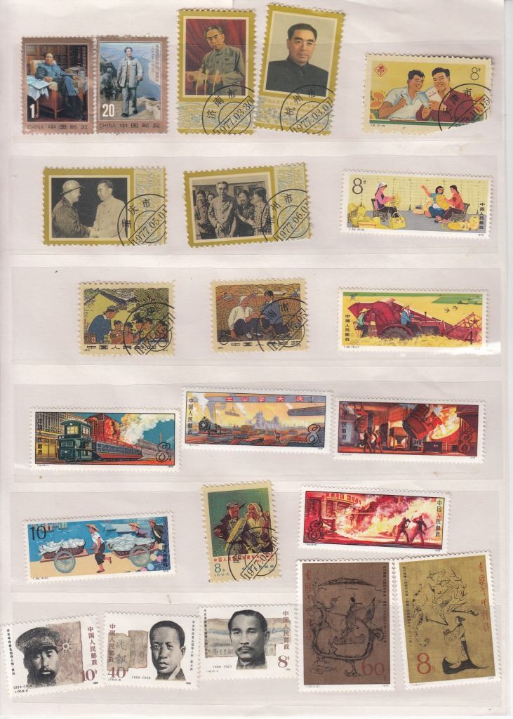 80 Chinese Stamps