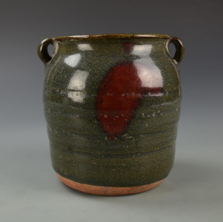 Chinese Celadon Jar