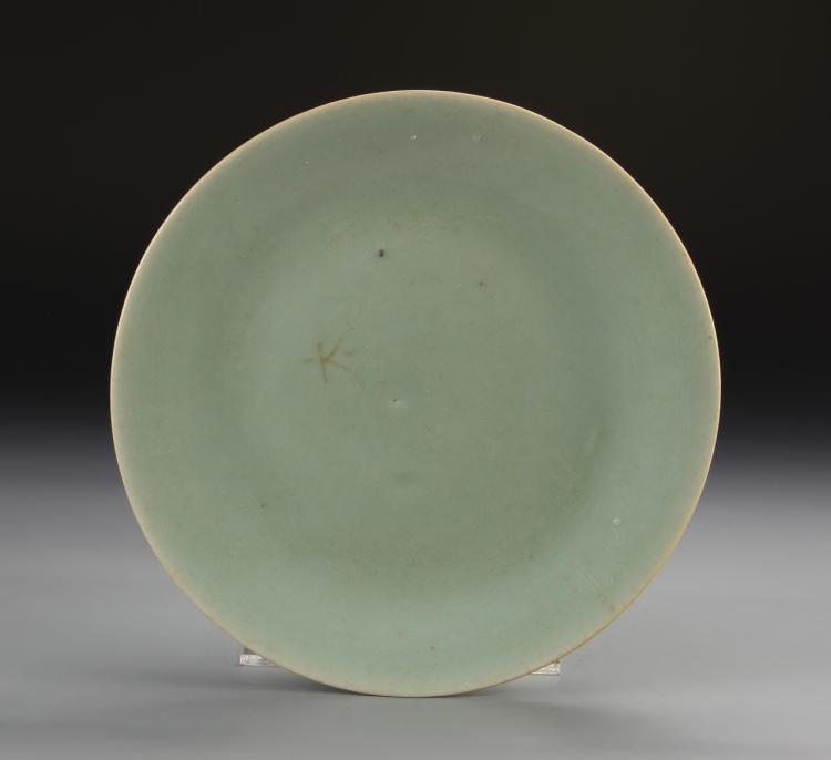 Chinese Celadon Glazed Plate