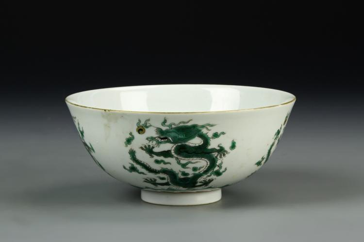 Chinese Green Dragon Bowl
