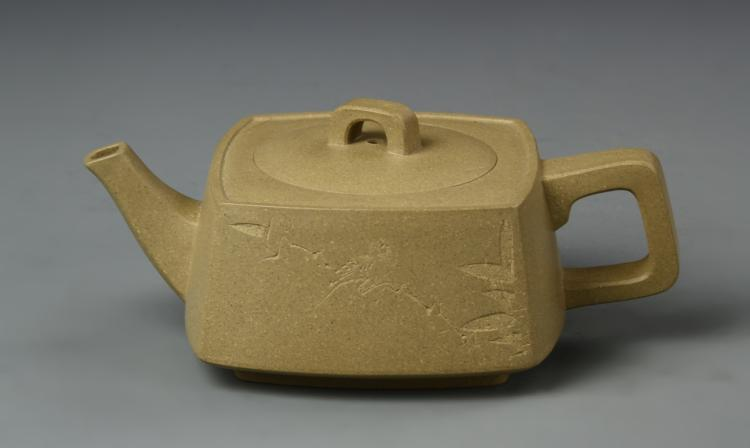 Chinese Yiixing Teapot