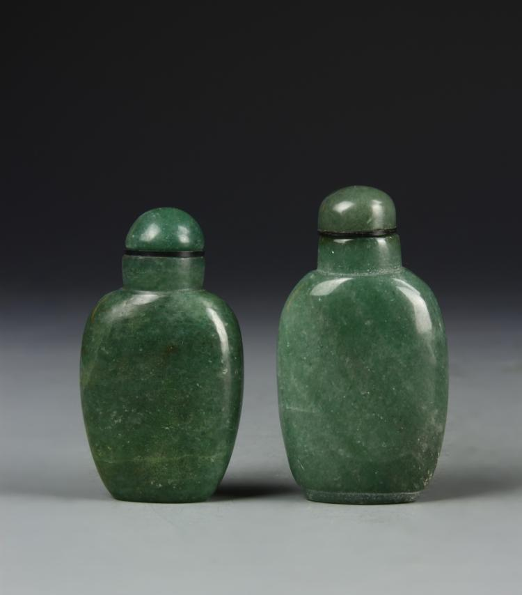 Chinese Two Agate Snuff Bottles
