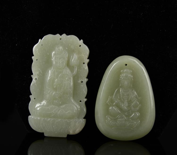 Chinese Carved White Jade Pendants (2 pc.)