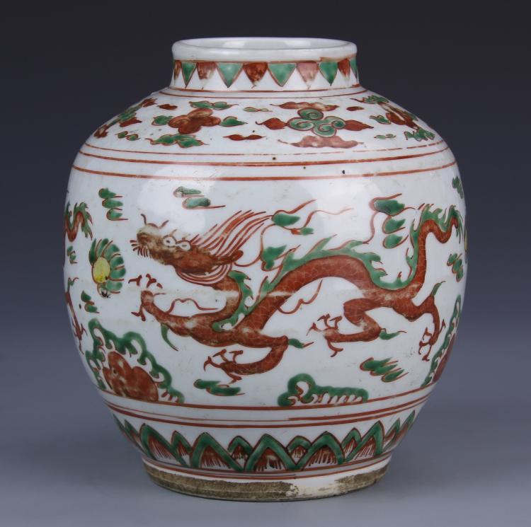 Chinese Sancai Jar