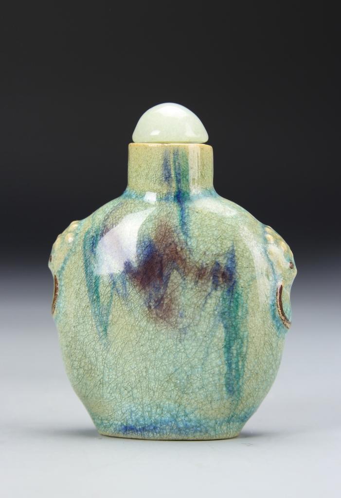 Chinese Jun Yao Snuff Bottle
