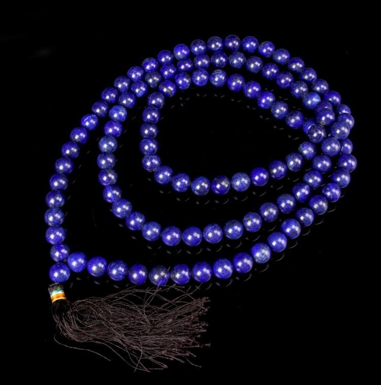 Chinese Lapis Prayer Beads