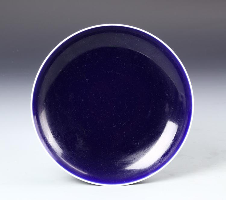 Chinese Blue Glazed Plate