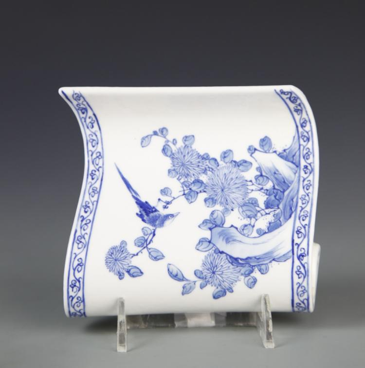 Chinese Blue and White Ink Pad