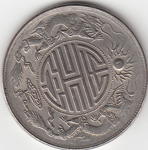 Chinese Coin,