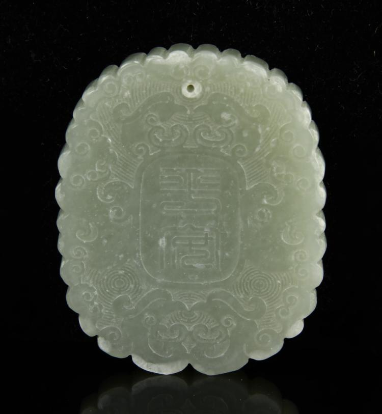 Chinese White Jade Dragon and Phoenix Pendent