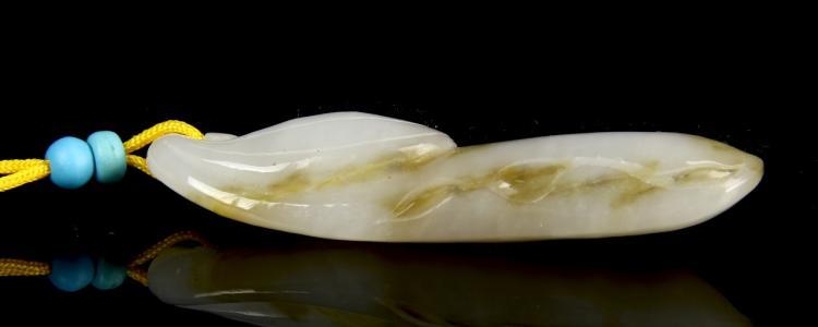 Chinese White Jade Fruit Pendent