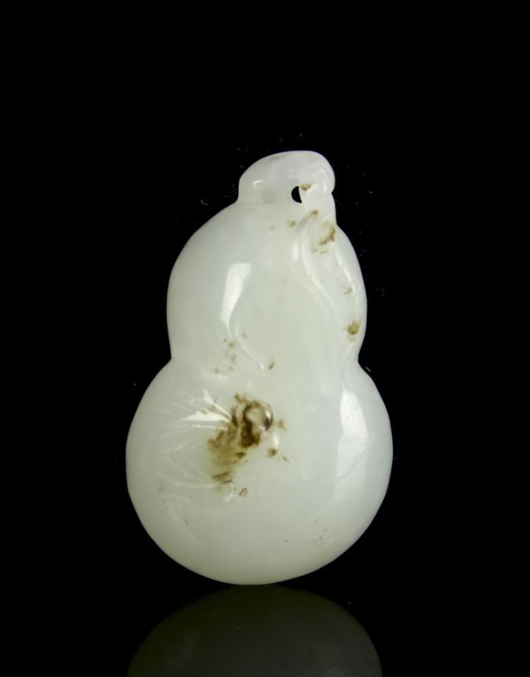 Chinese White Jade Cu Cu Bird Pendent
