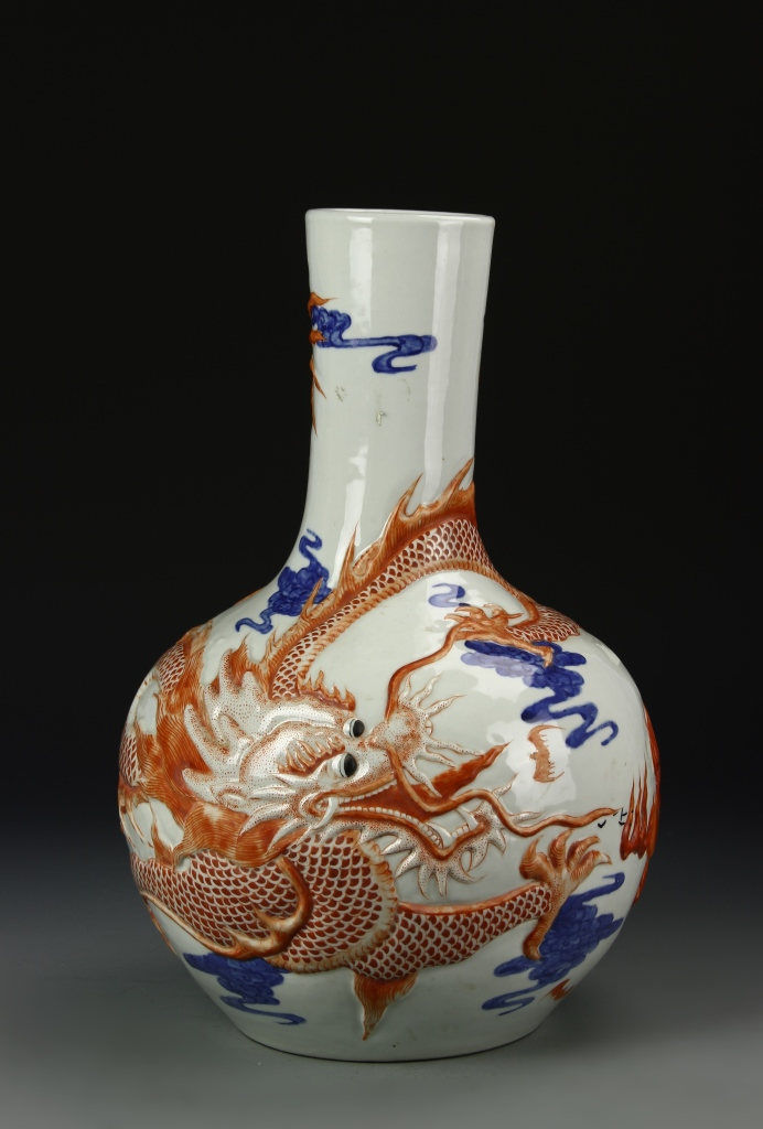 Chinese Blue And Red Dragon Vase