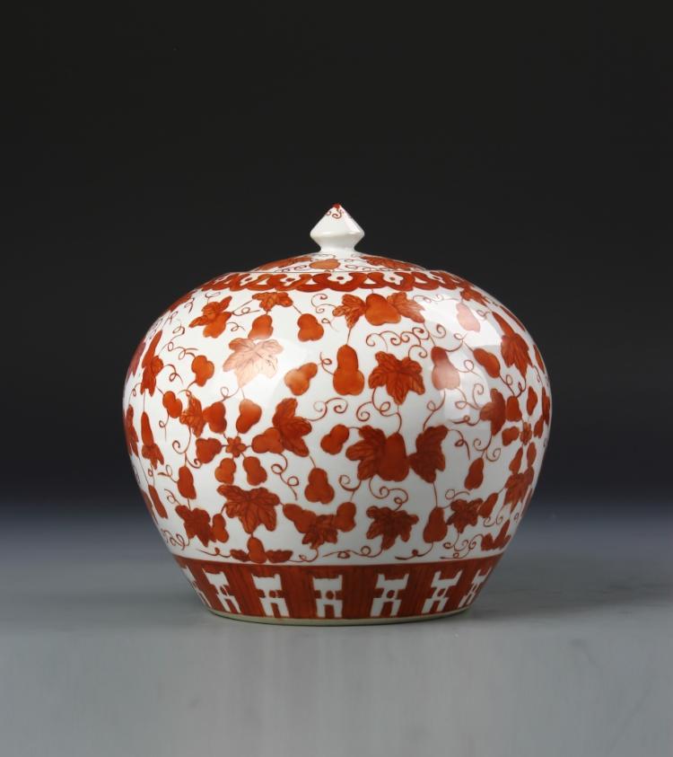Chinese Famille Rose Jar