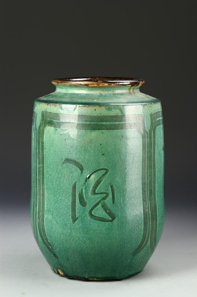 Chinese Antique Green Jar
