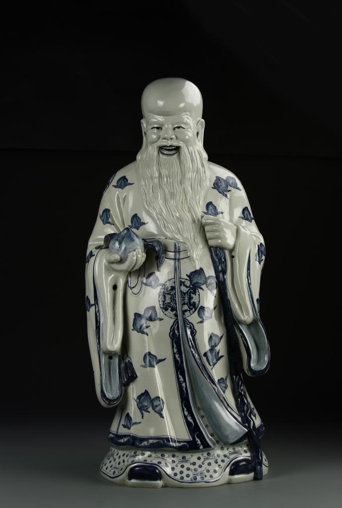 Chinese Celadon Gu Vase