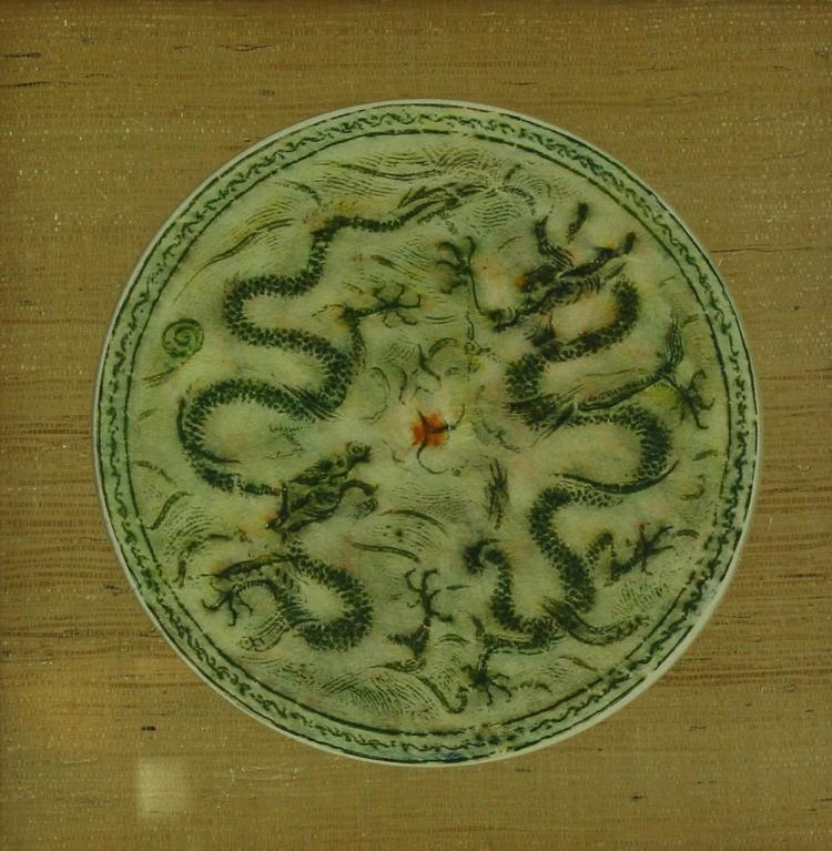 Chinese Dragon Print