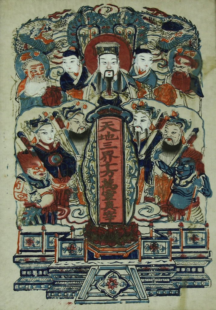 Chinese Daoshi Painting