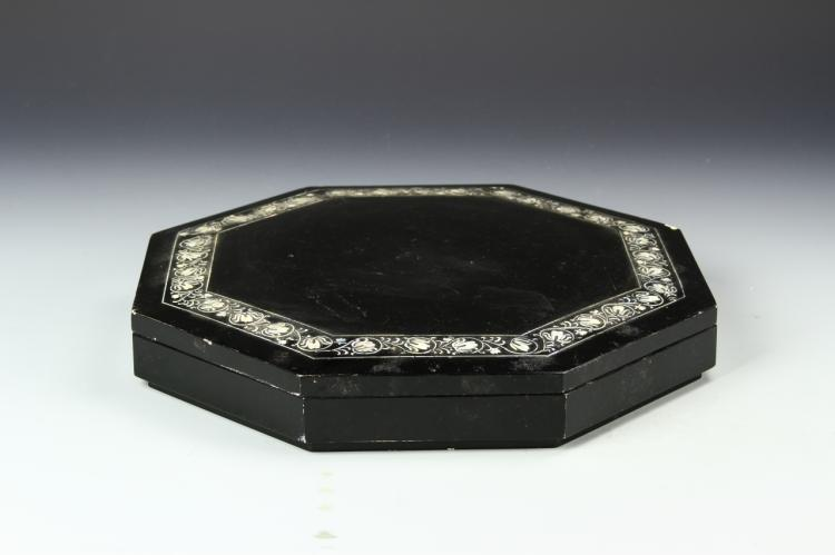 Chinese Lacquer With Inlay Mark on Base