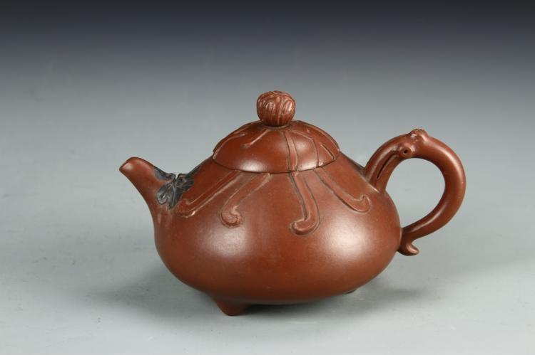 Chinese YI Xing Teapot