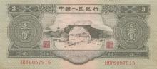 Six Chinese 1953