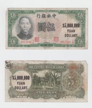 50 Chinese Bank Notes