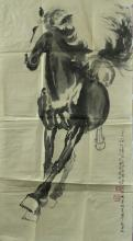 Chinese Scroll Horse Painting
