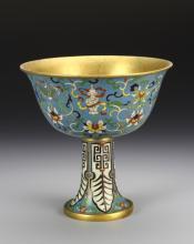 Chinese Cloisonne High Stem Bowl