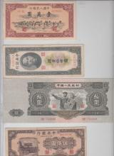Four Chinese Bank Notes