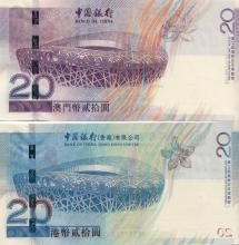 Two Chinese Hong Kong and Macau Bank Notes