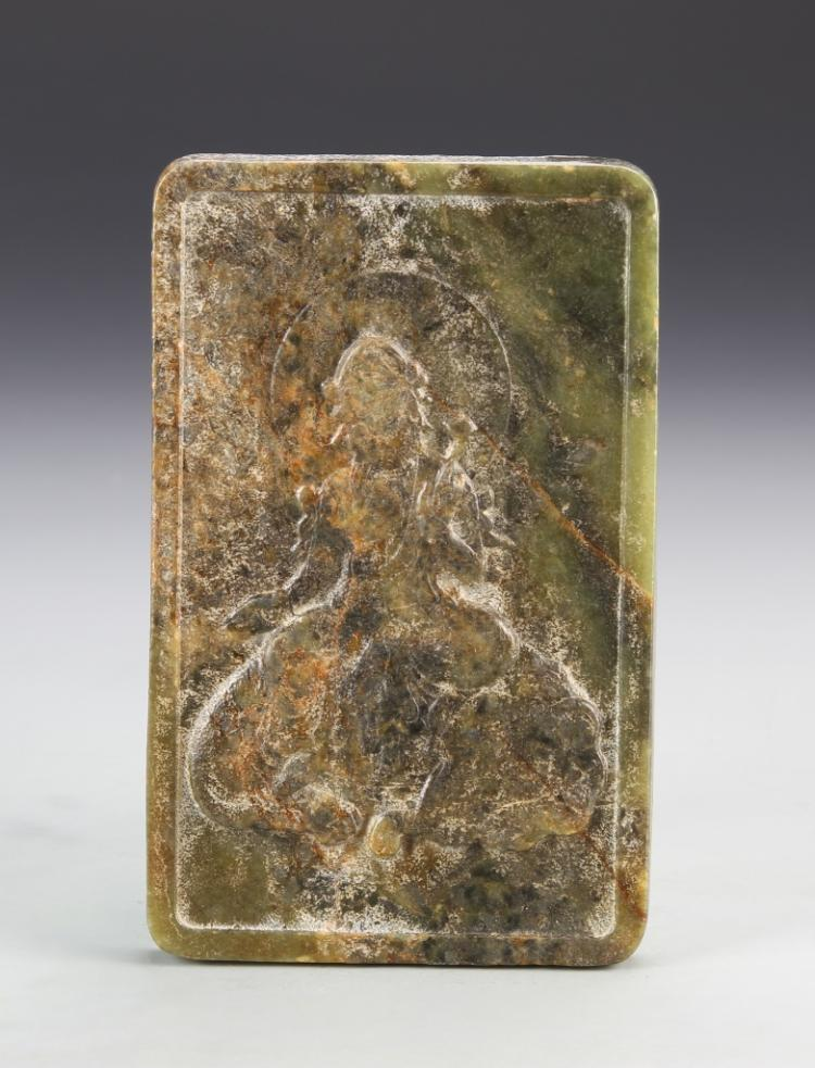 Chinese antique jade plaque for Asian antiques uk