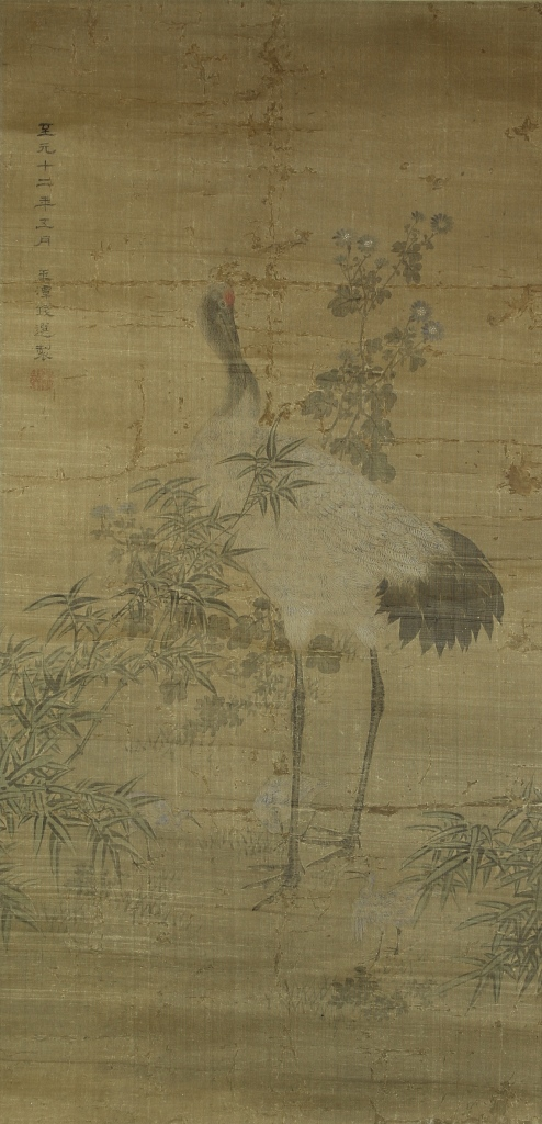 Chinese Scroll Painting of Crane