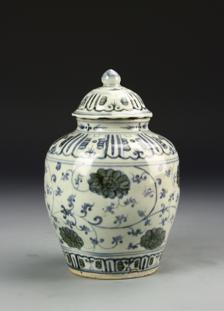 Rare Blue and White Covered Jar
