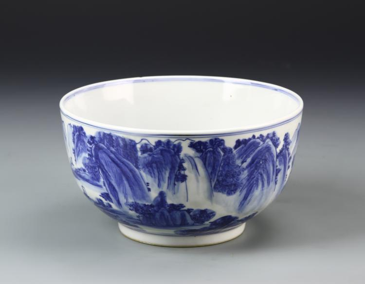 Chinese Cobalt Blue Glazed Imperial Marked Bowl