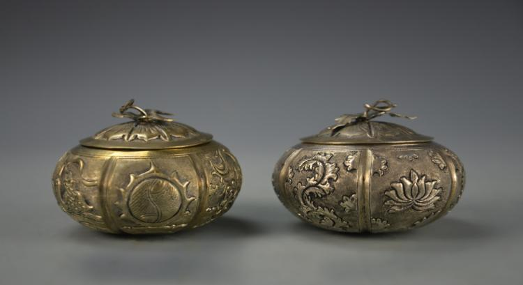 Pair of Chinese Silver Pots with Covers