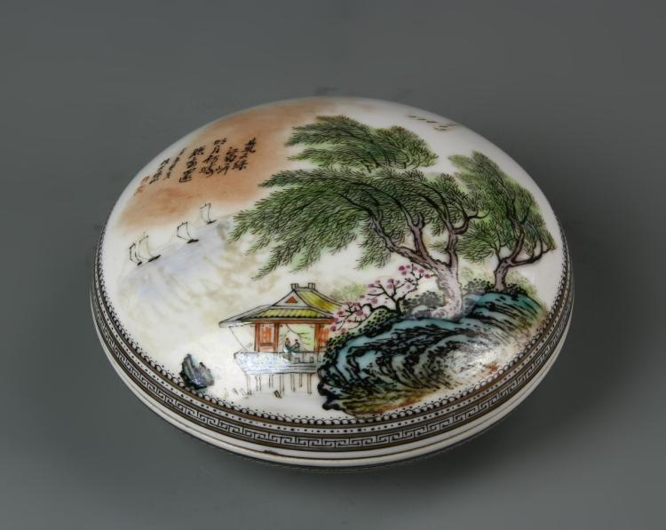 Chinese Enameled Ink Box