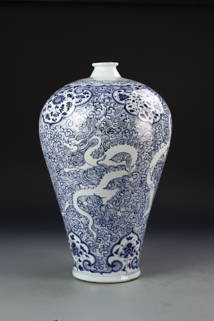 Large Chinese Meiping Vase