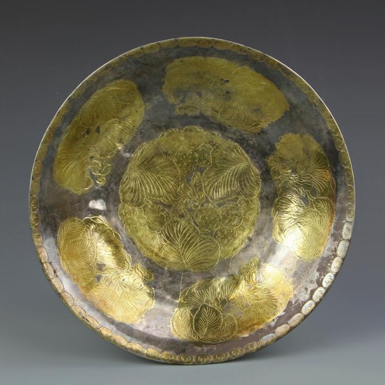 Chinese Silver Gilt Plate