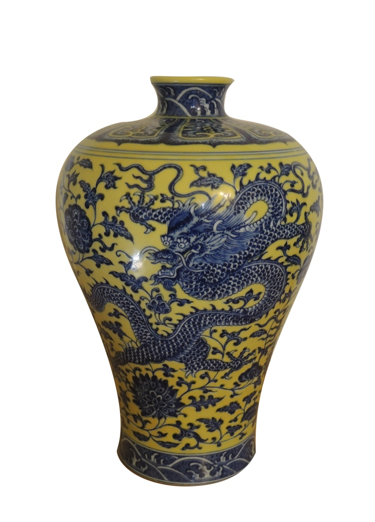 Chinese Blue and Yellow Dragon Vase