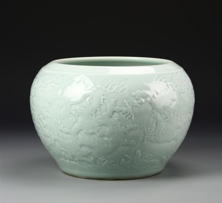 Chinese Celadon Jar