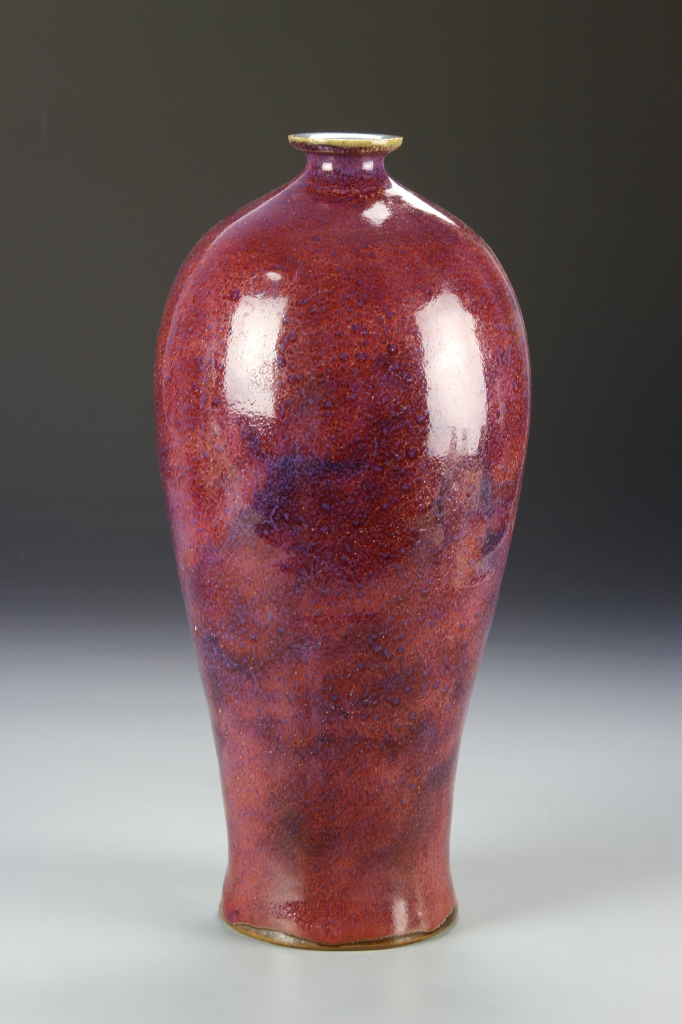 Chinese Antique Jun Ware Meiping Vase