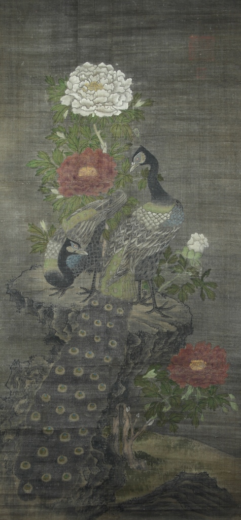 Chinese Painting of Bird and Flowers