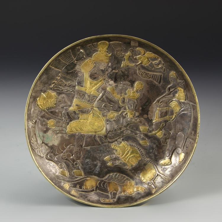 Chinese Gilt Bronze Plate