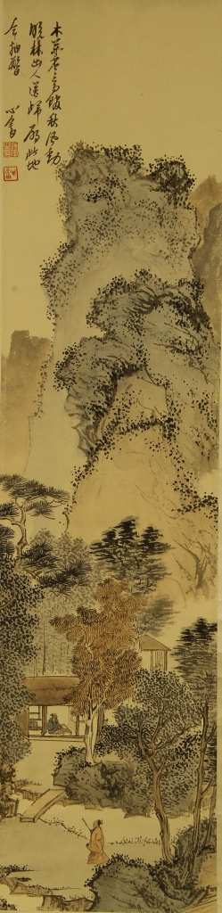 Four Chinese Scroll Paintings